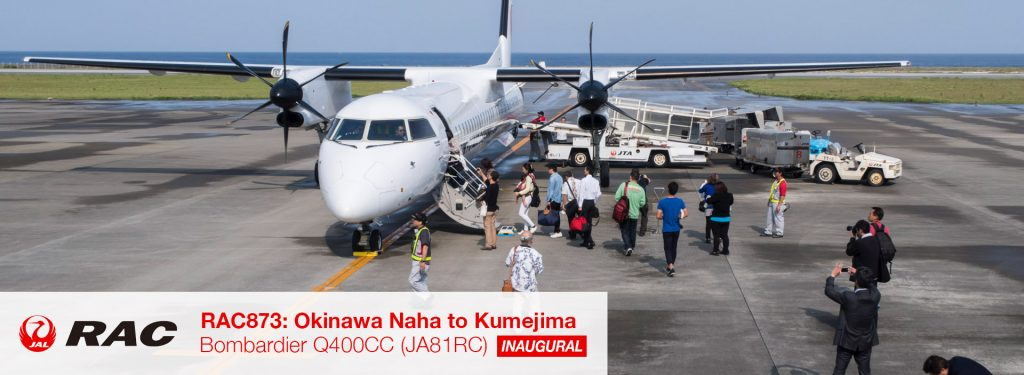 Onboard World's First Two Q400CC Flights