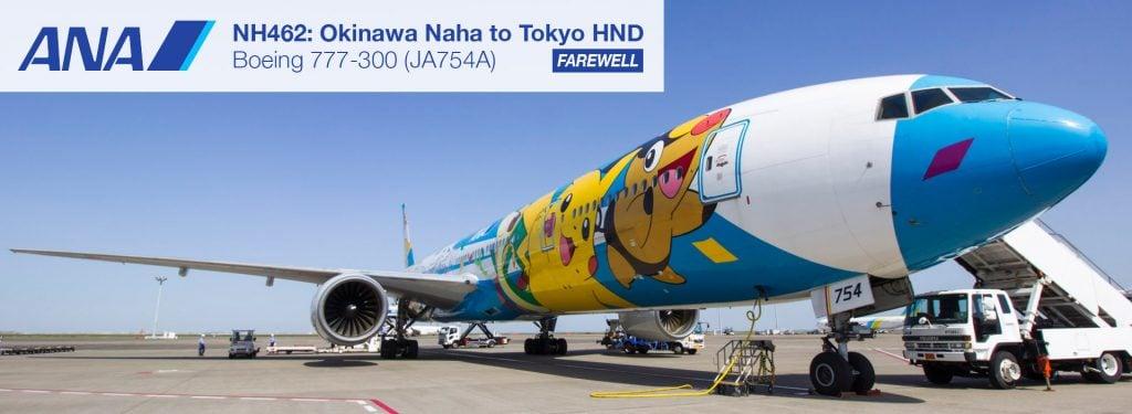NH462: Goodbye, ANA Pokemon PEACE★JET!