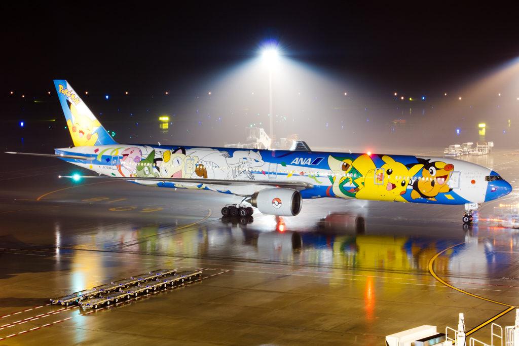 Peace Jet at Night