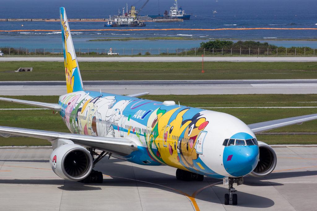Peace Jet in Okinawa