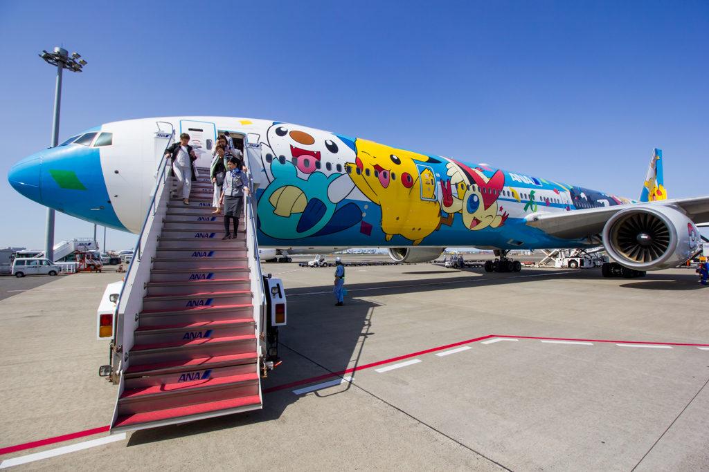 Peace Jet