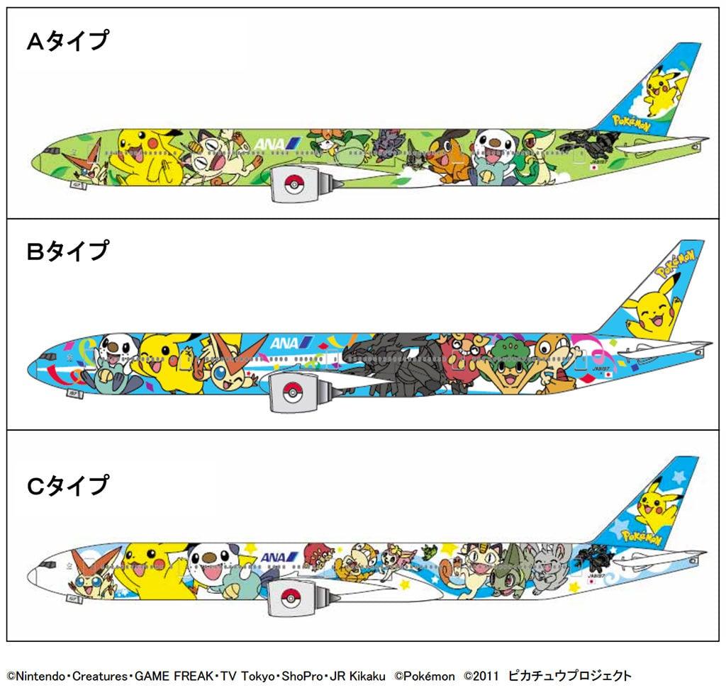 Pokemon Jet Options