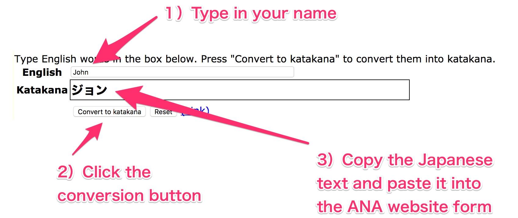 English to Katakana