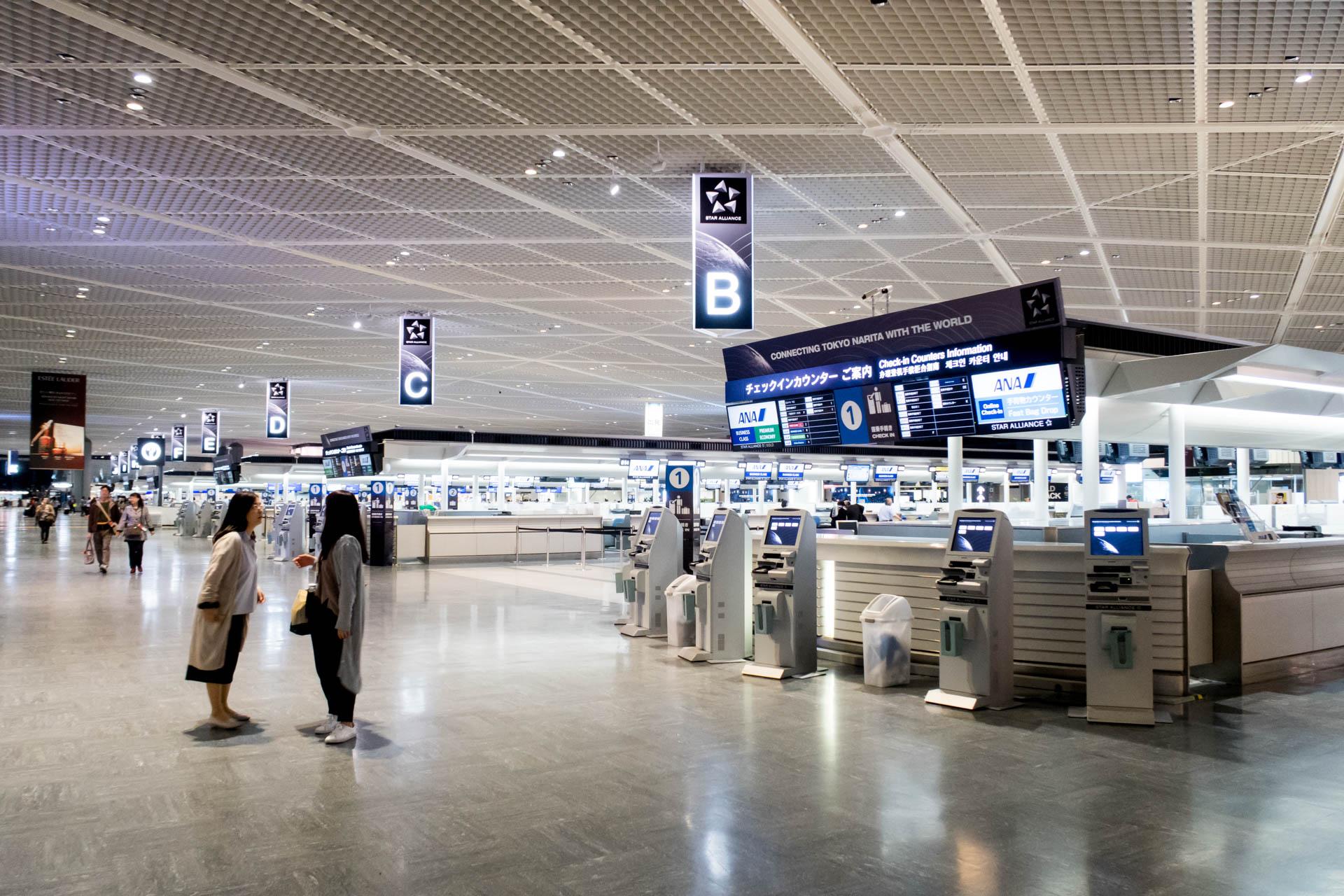 Narita Airport Terminal 1