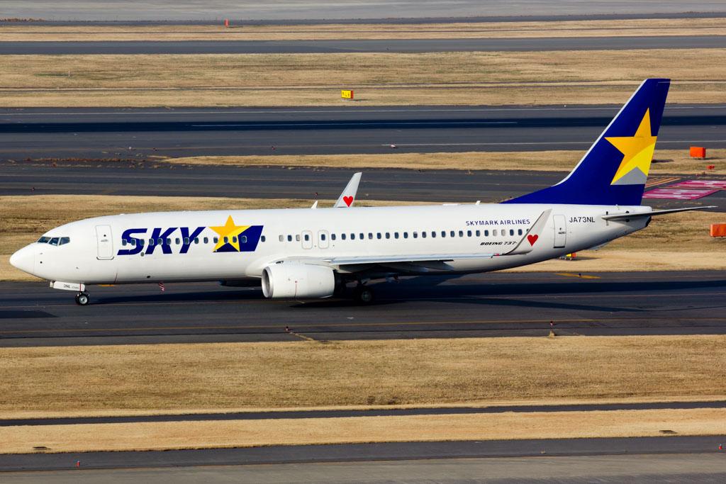 Skymark Airlines 737