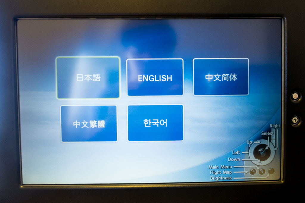 JAL In-Flight Entertainment System