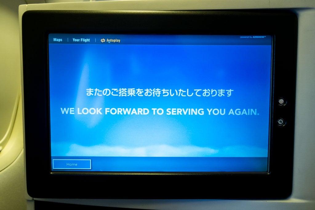 Japan Airlines 767-300ER Deboarding