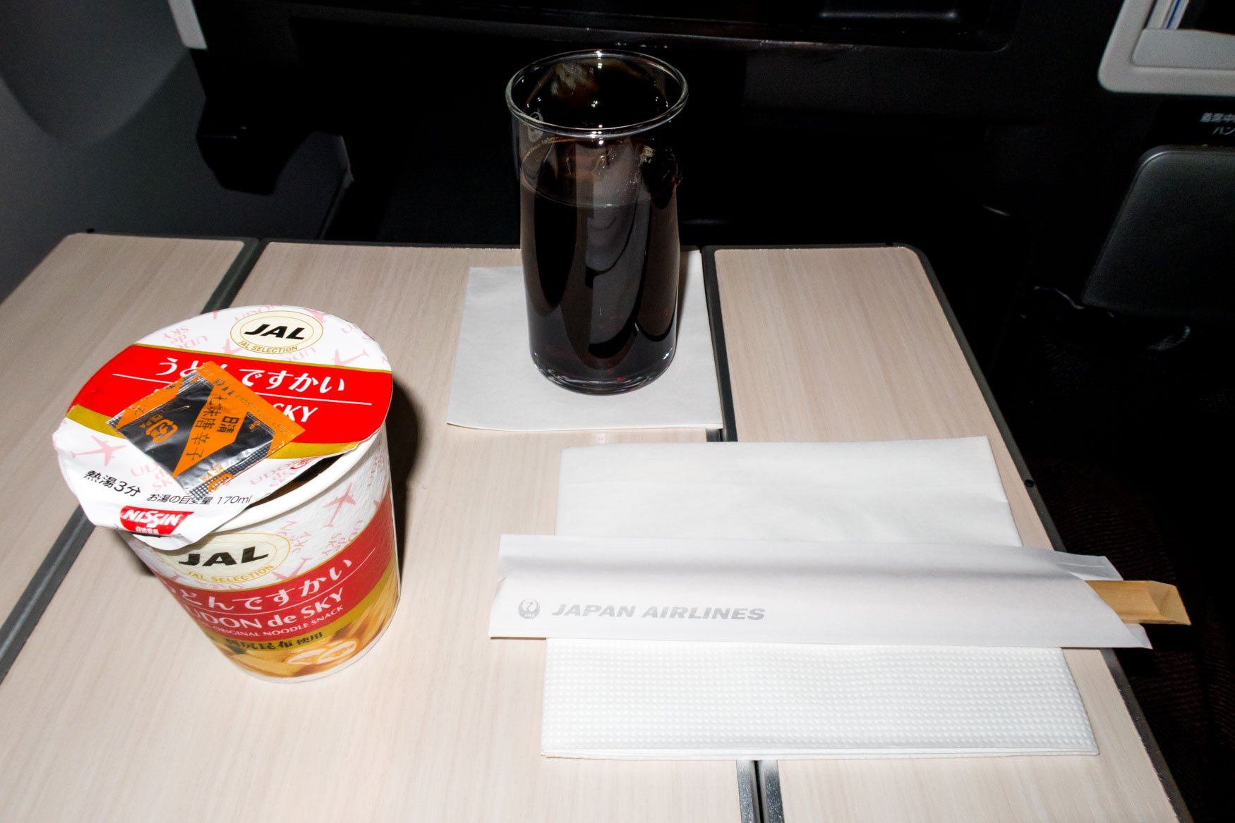JAL Business Class Udon