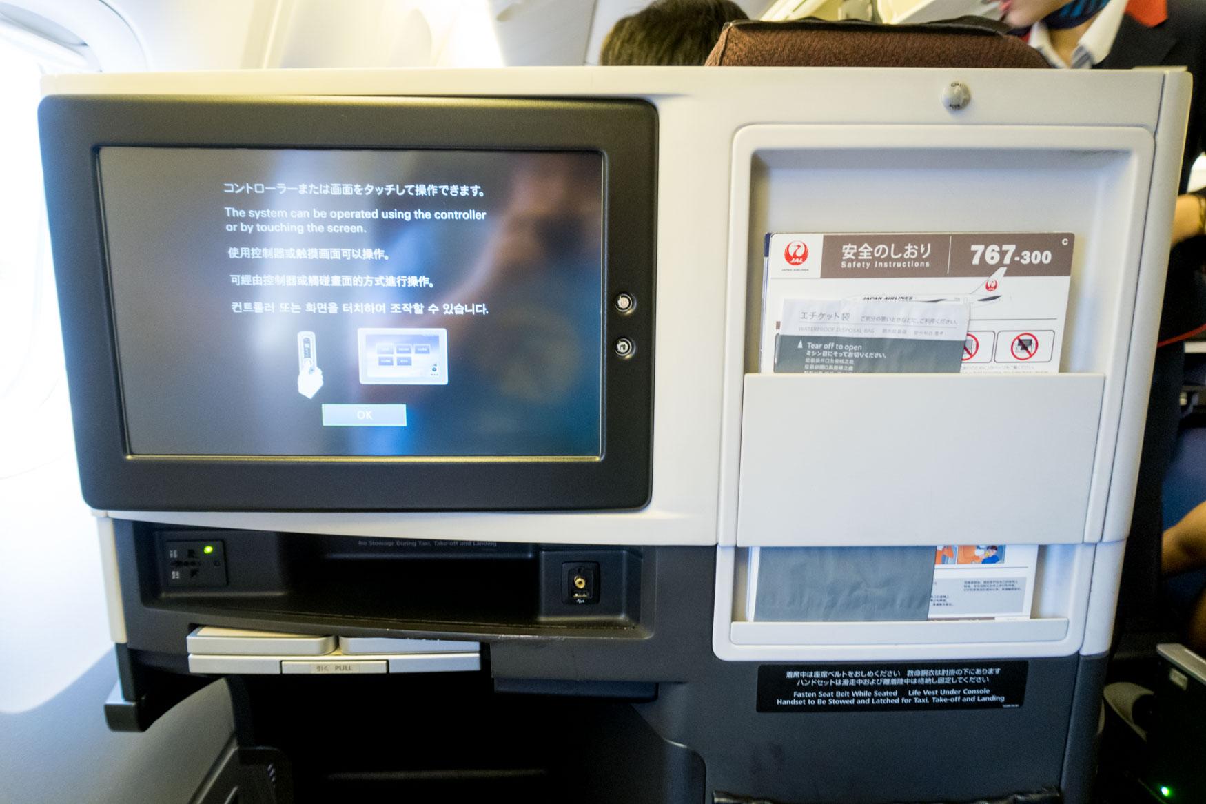 JAL SKY SUITE II Seatback