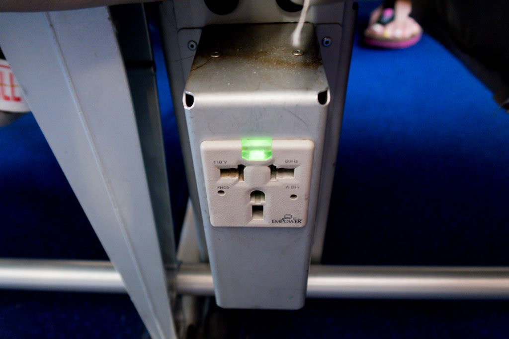 Skymark Airlines In-Seat Power