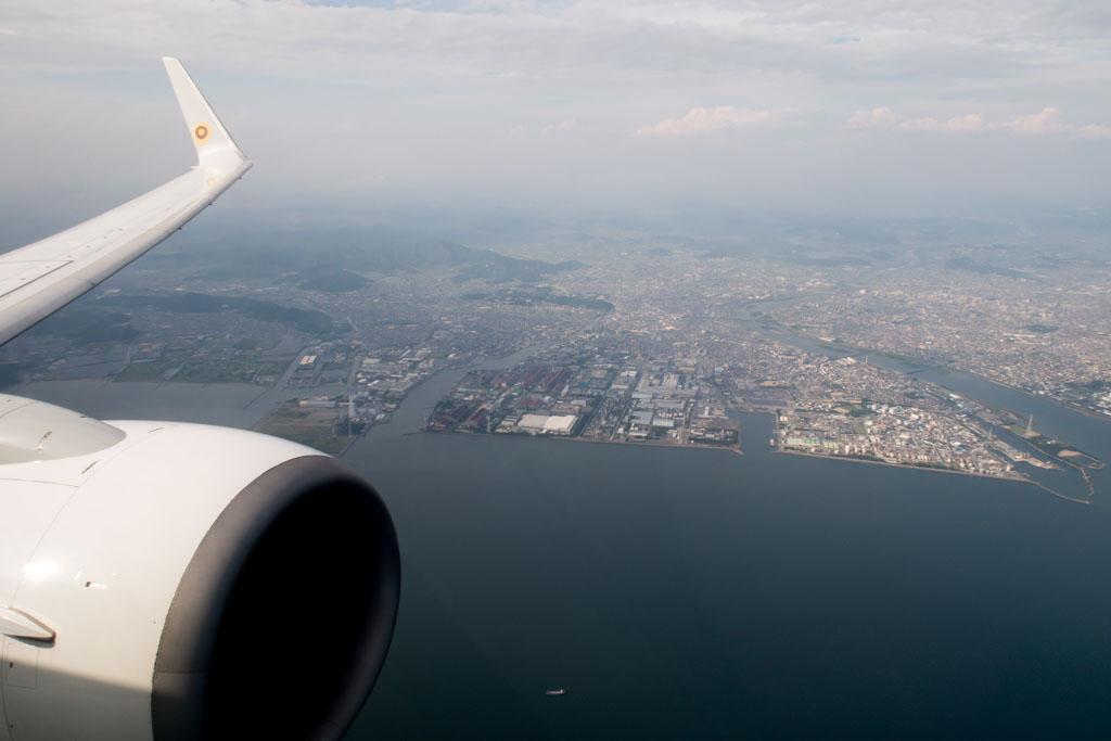 Approaching Kobe