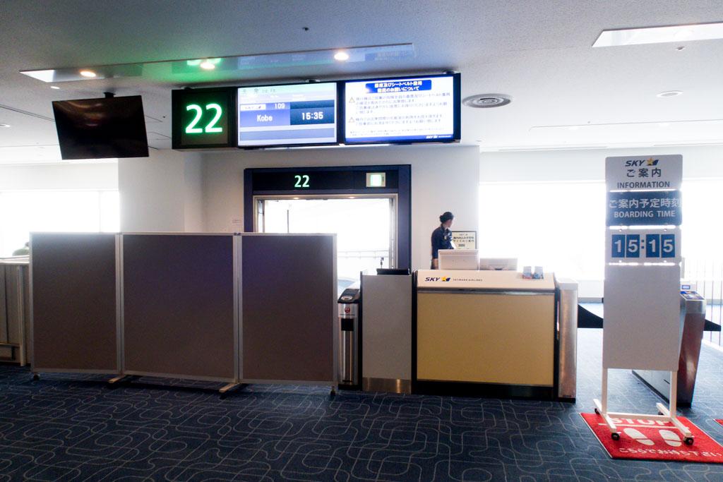 Boarding Gate at Tokyo Haneda Airport