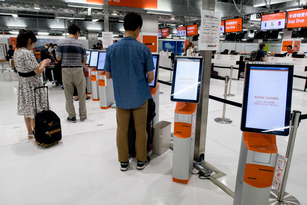 Jetstar Automated Check-In Machines