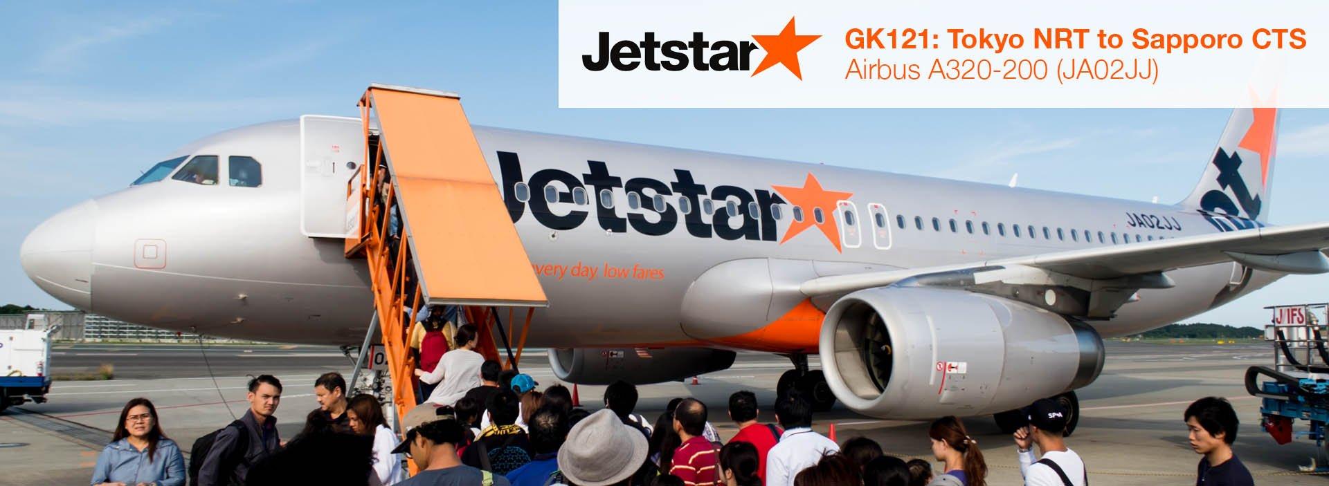Jetstar Japan A320 Economy Class Tokyo NRT to Sapporo CTS Flight Review