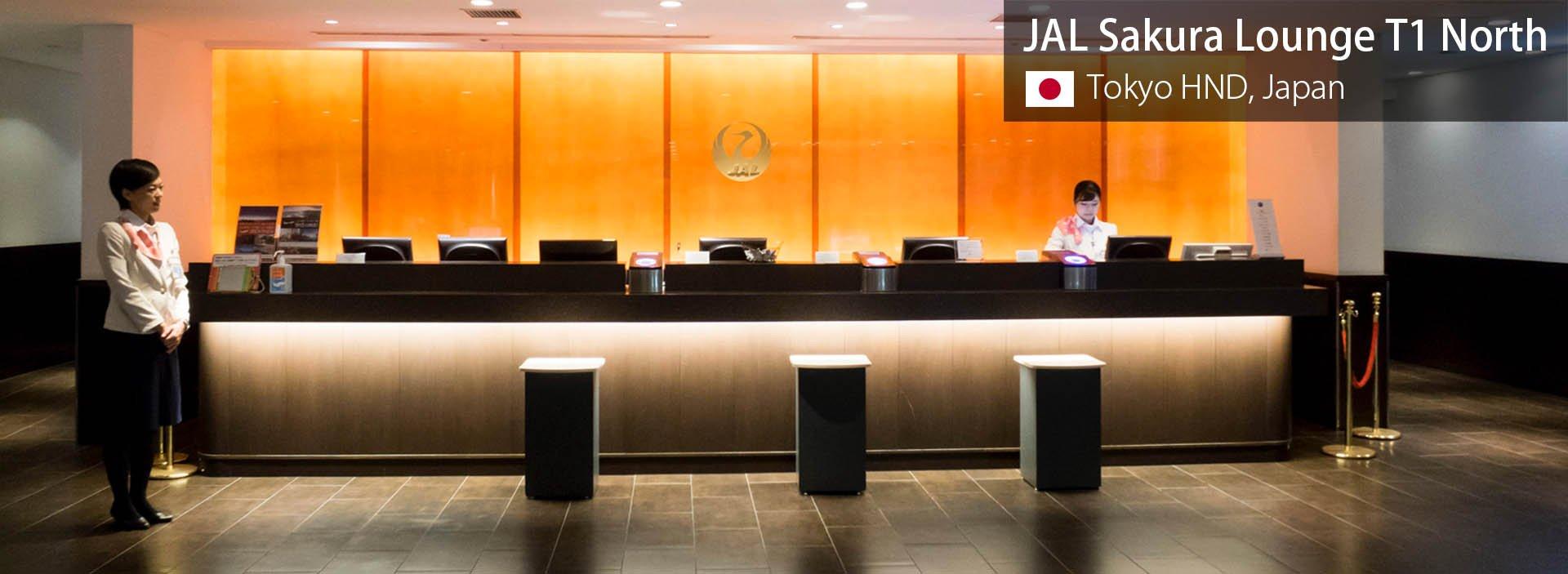 Review: JAL Sakura Lounge Domestic Terminal 1 North at Tokyo Haneda