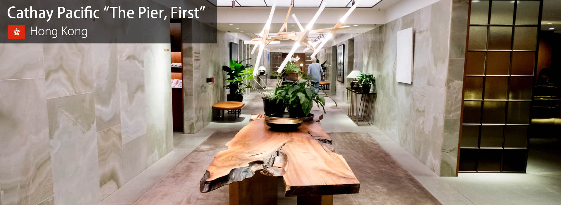 """Lounge Review: Cathay Pacific """"The Pier, First"""" at Hong Kong International"""