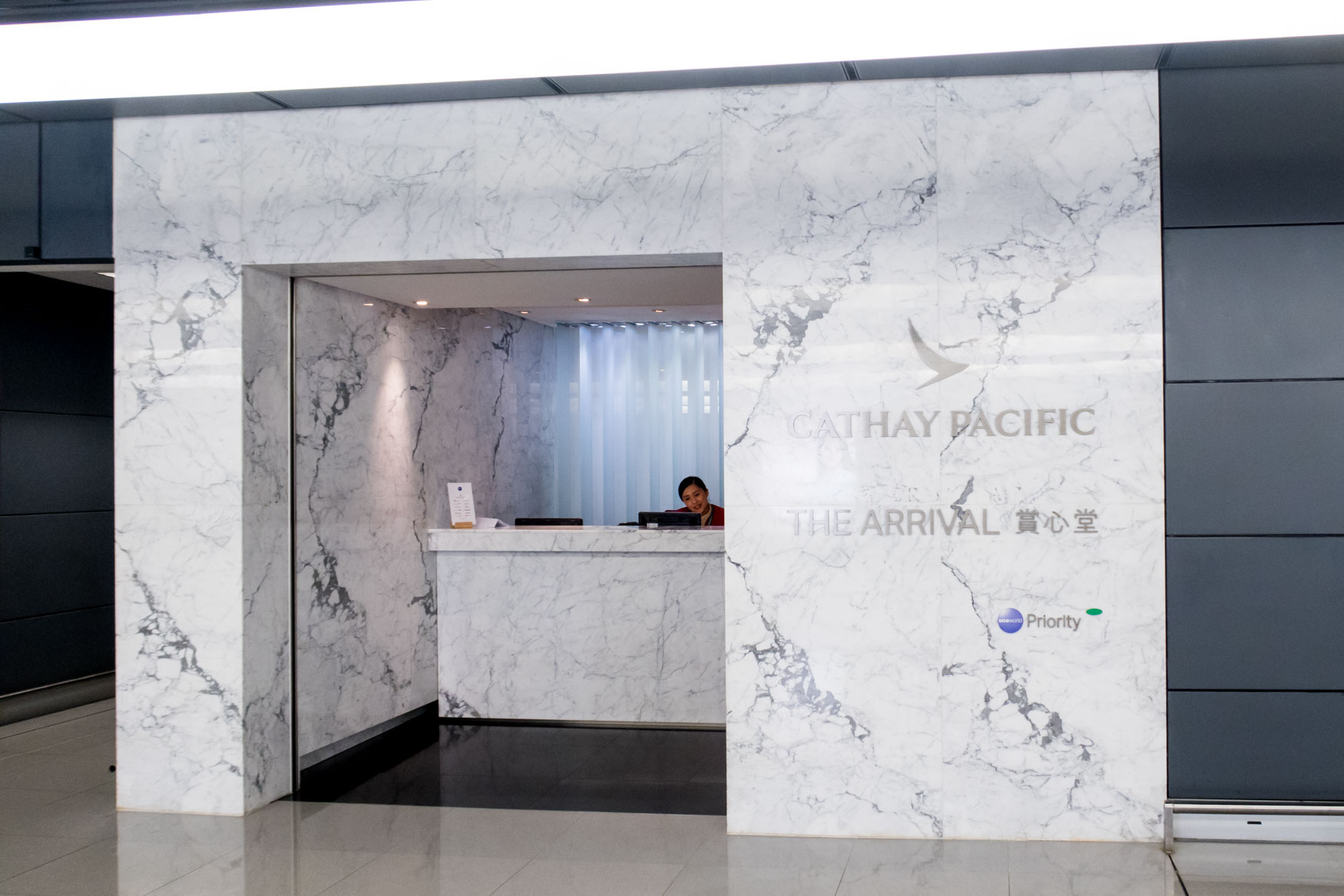 """Cathay Pacific """"The Arrival"""" Lounge"""