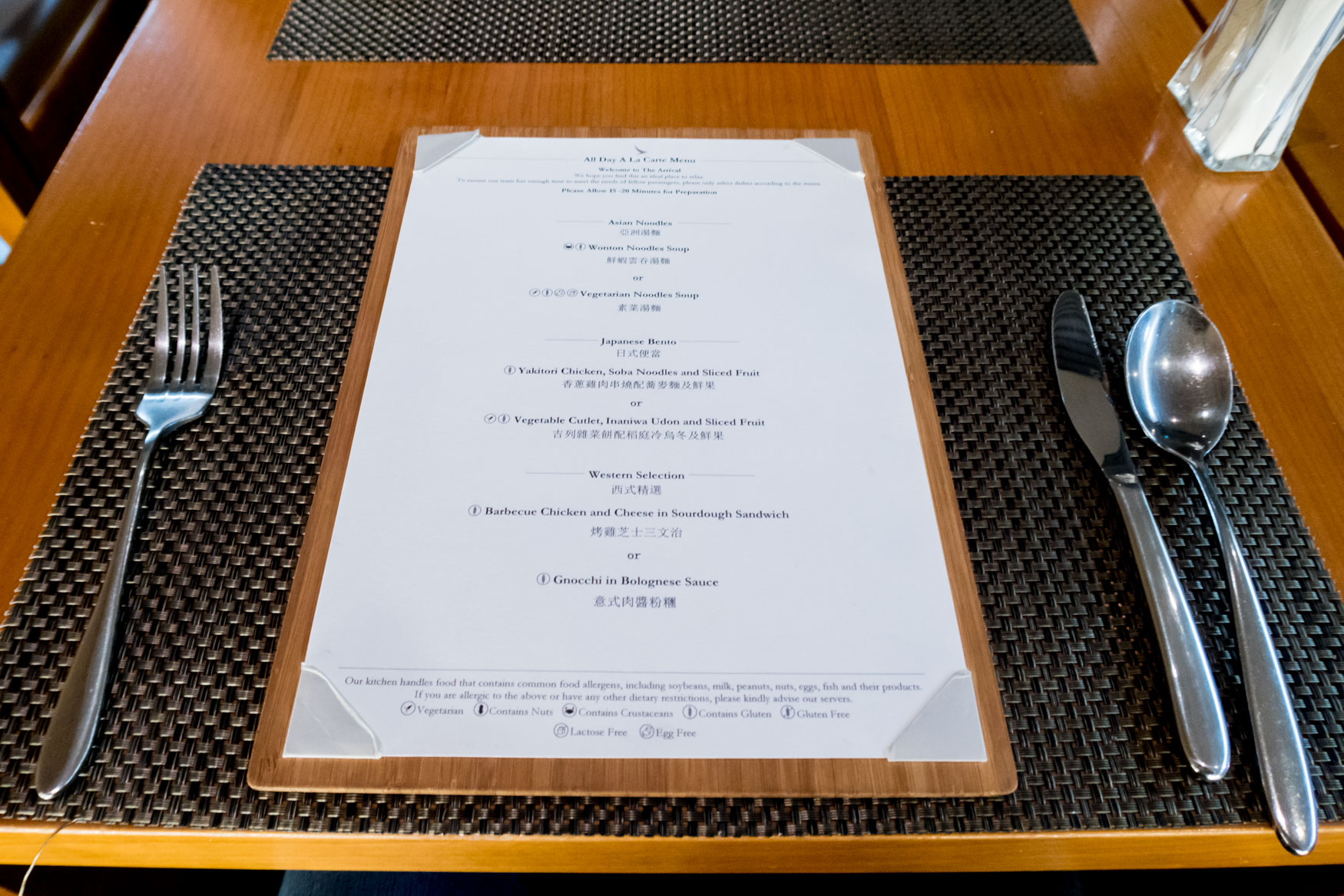 """Cathay Pacific """"The Arrival"""" Menu"""