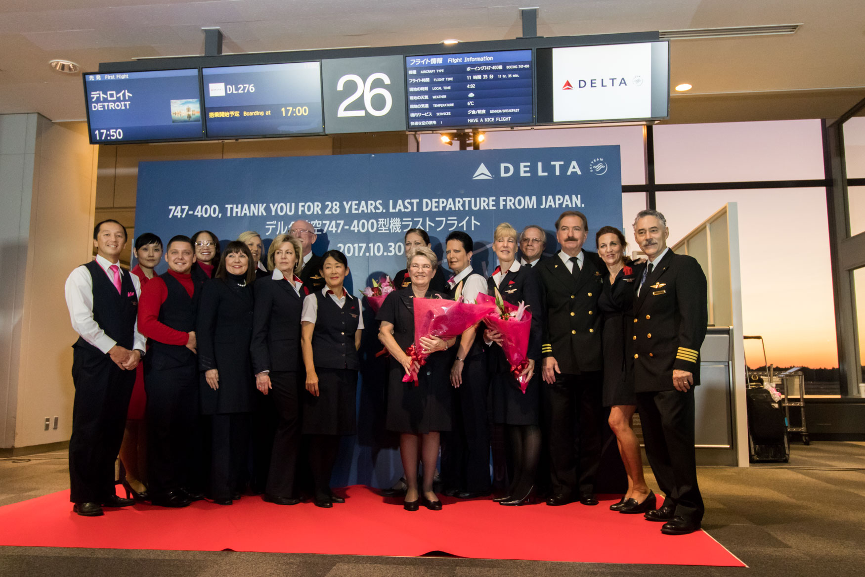 Delta Air Lines 276 Crew