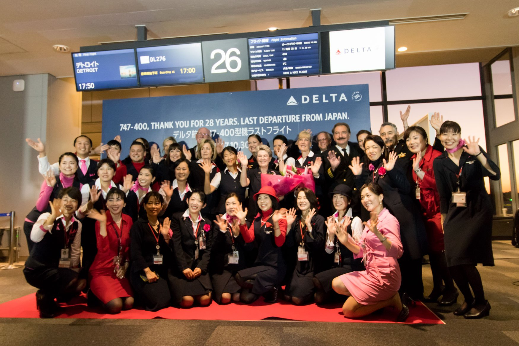 Delta Air Lines 747 Last Flight to Tokyo Crew with Other Delta Staff