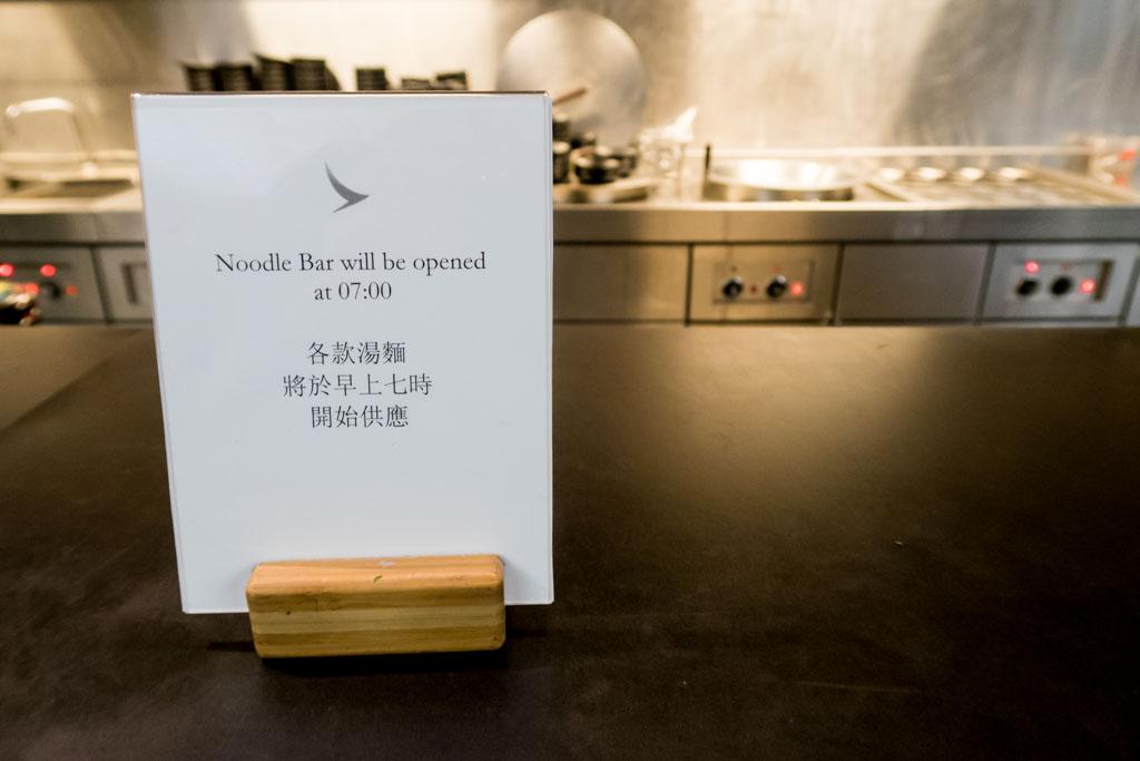 Noodle Bar Closed