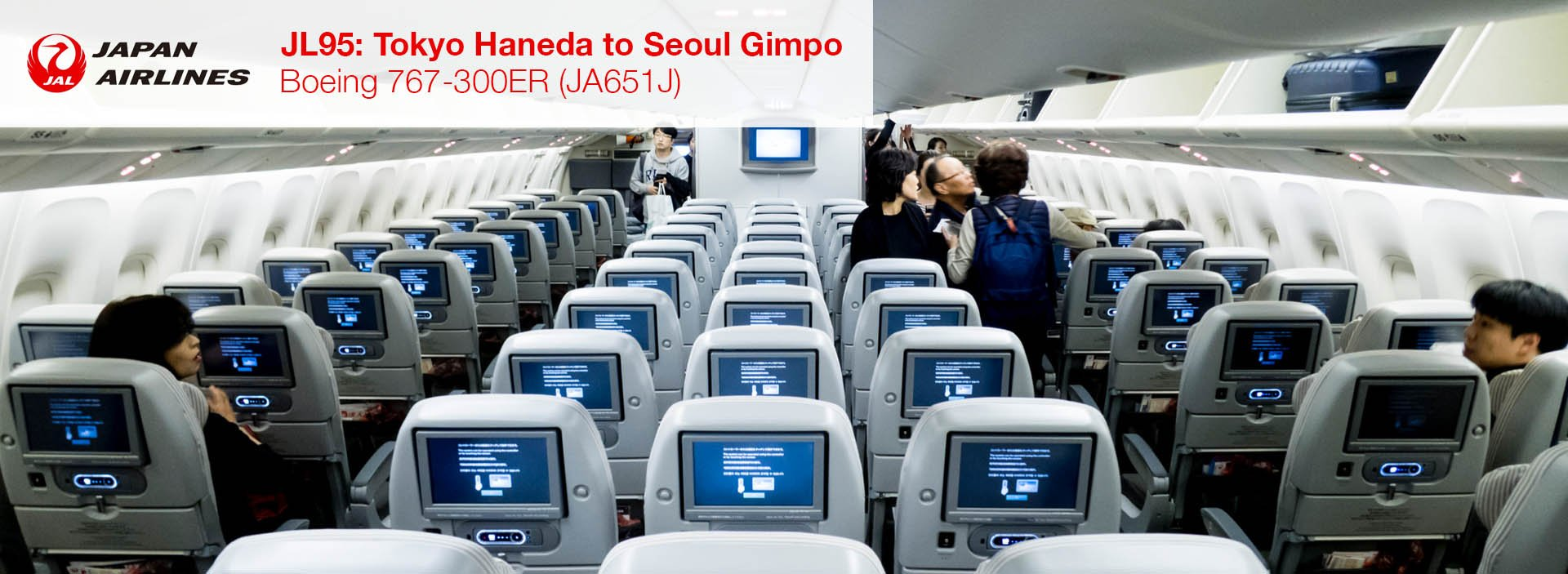 Review: JAL 767-300ER Economy Class from Tokyo HND to Seoul Gimpo