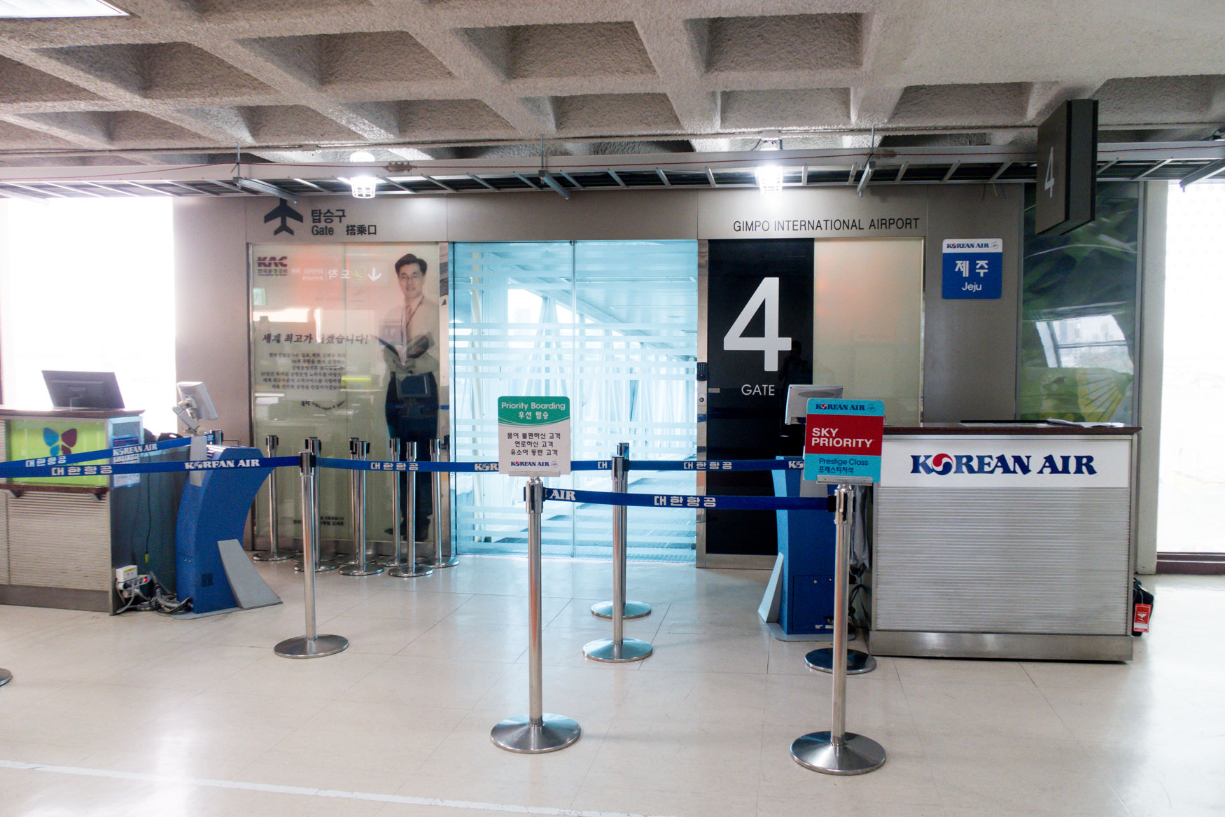 Gimpo Airport Gate 4