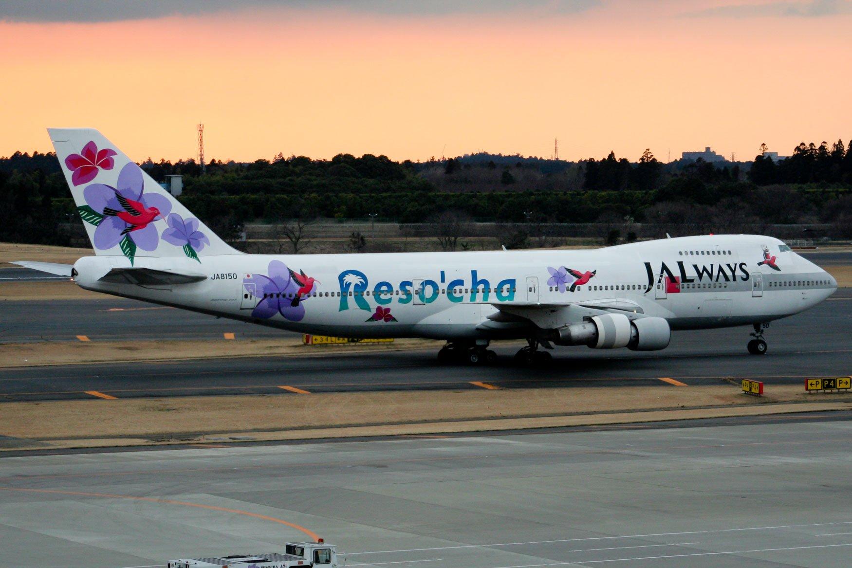 JALways 747-200
