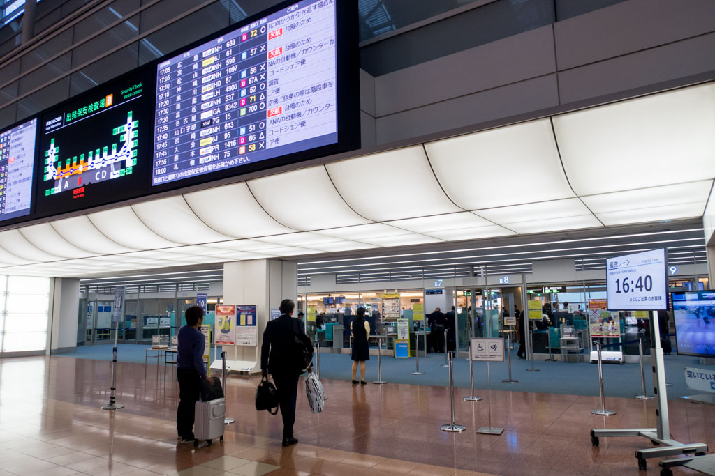 Haneda Airport Security Checkpoint