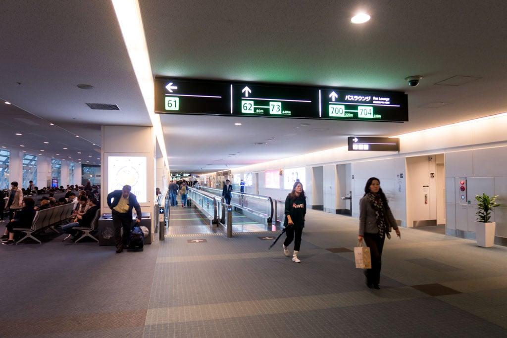 Haneda Airport Terminal 2 Airside