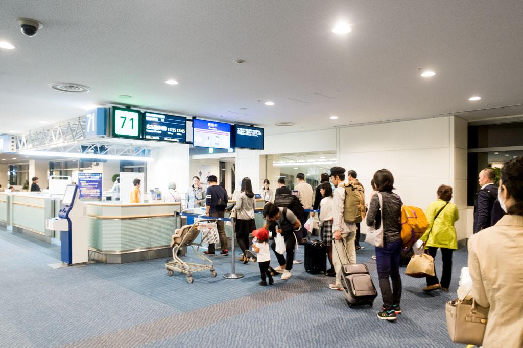 ANA 737-800 to Nagoya Boarding in Progress