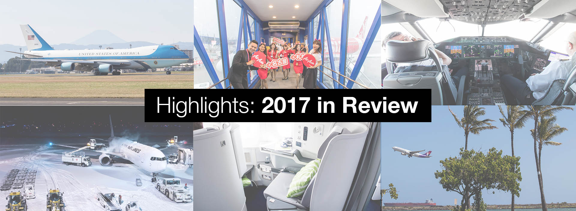 2017 in Review: Looking Back at My Highlights of Last Year
