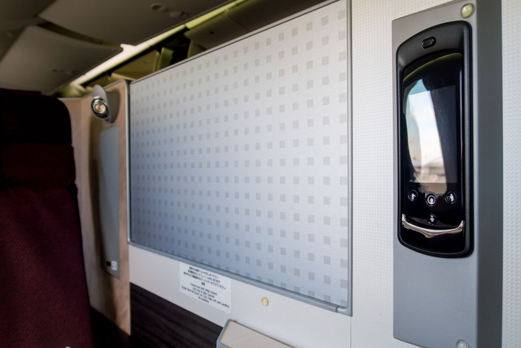 JAL Apex Suite Privacy Screen Up