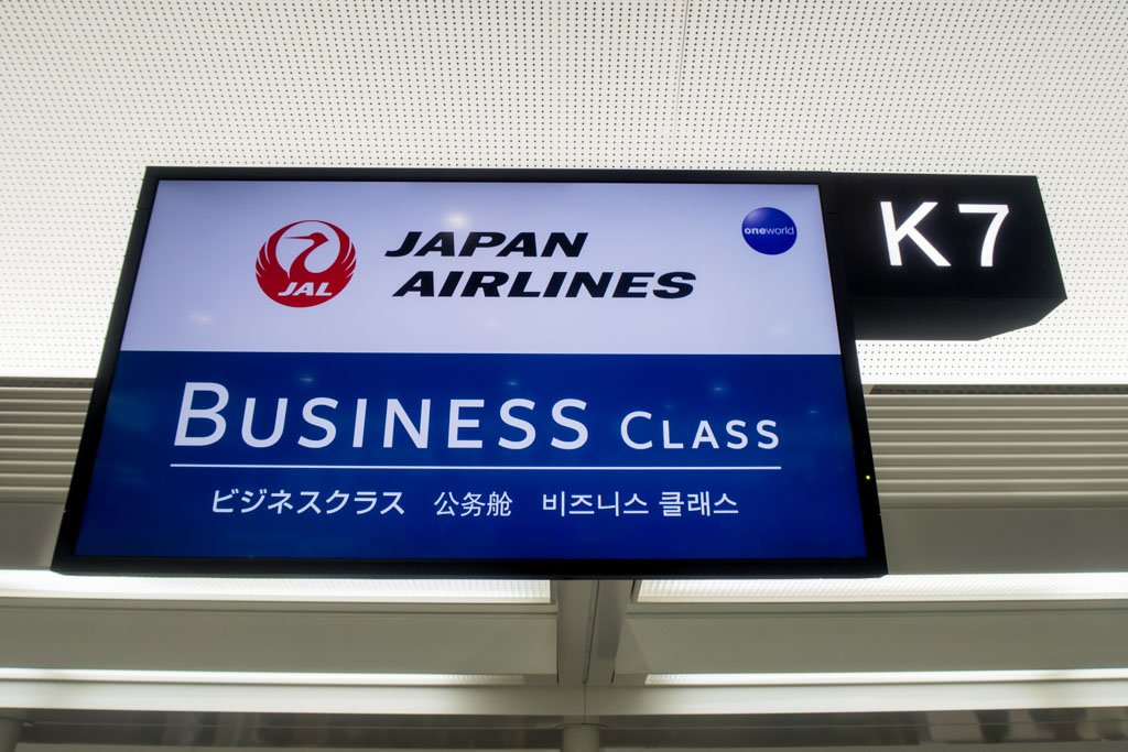 Japan Airlines JAL Business Class