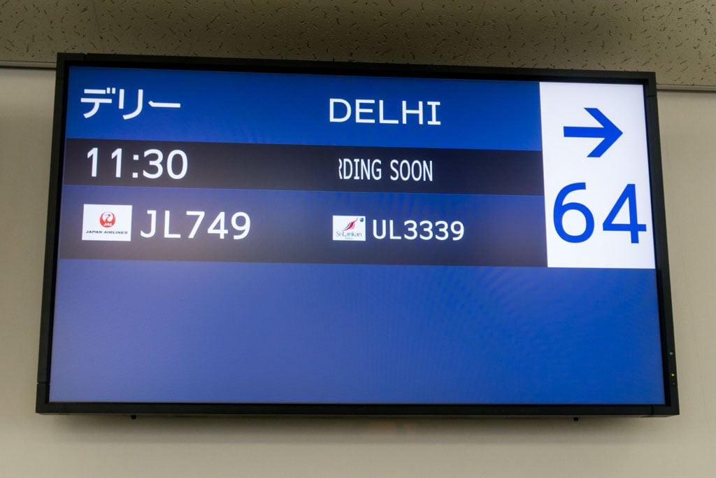 Japan Airlines Flight 749