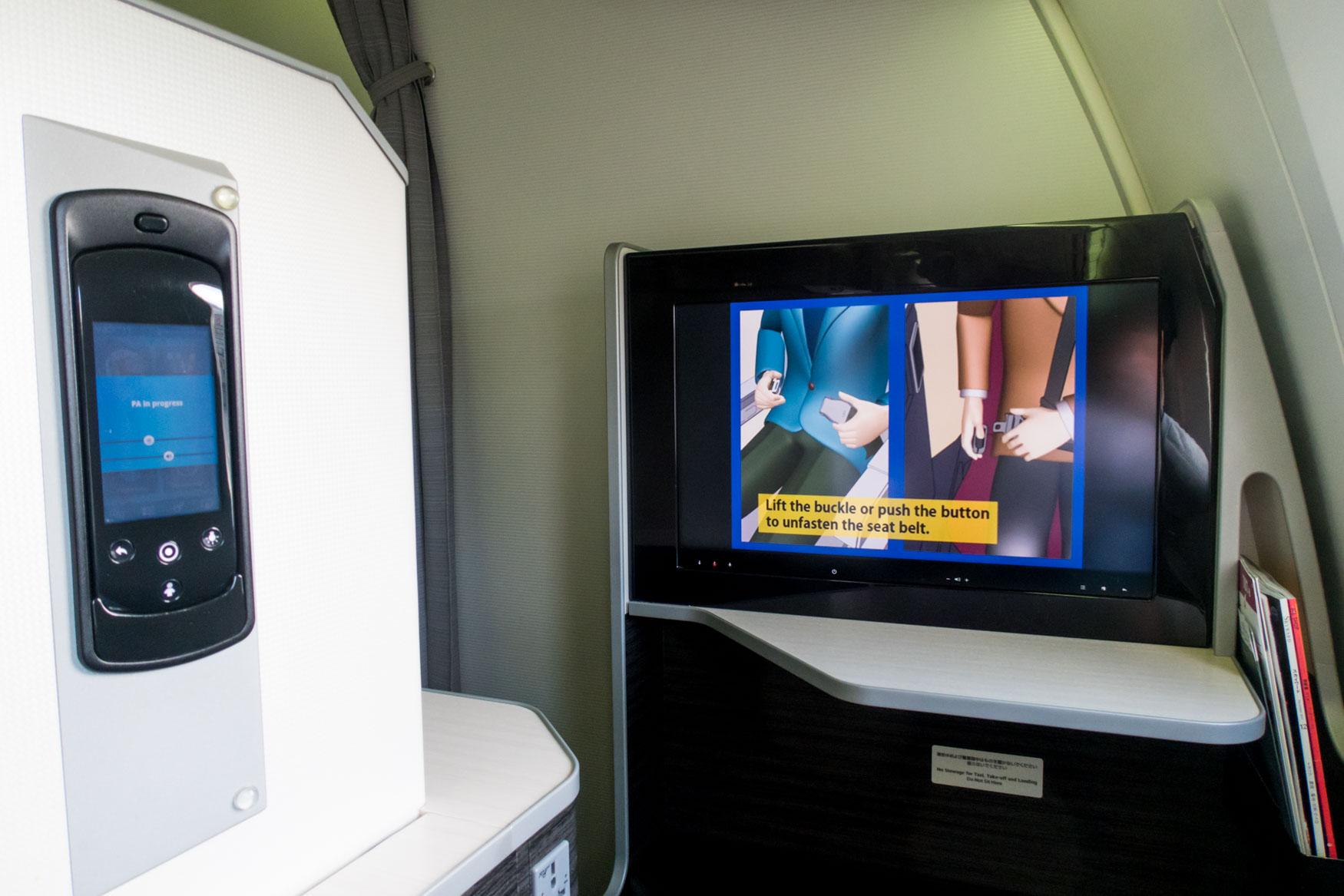 JAL 787 Business Class IFE Screen