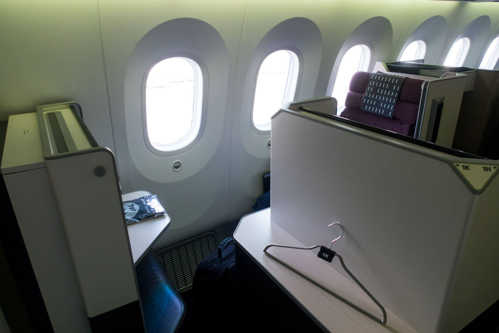 Entrance into JAL's Business Class Seat