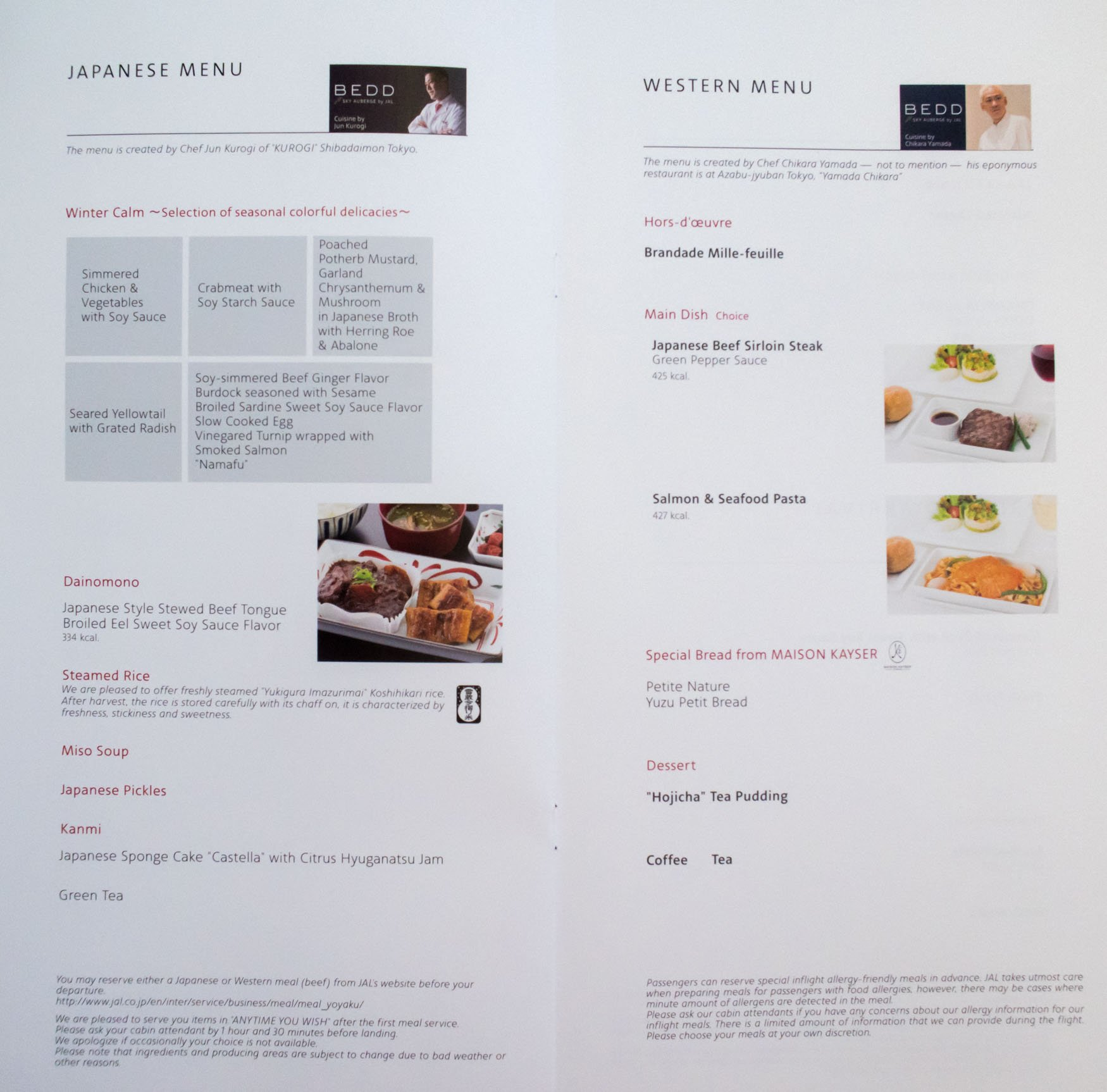Japan Airlines Business Class Lunch Menu