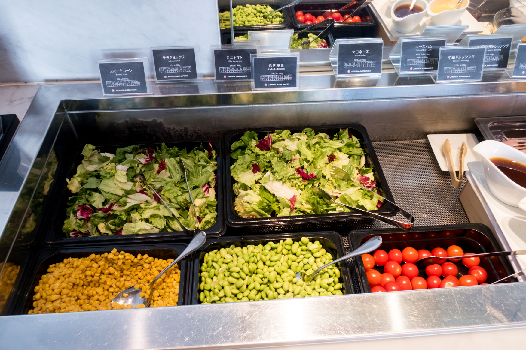 JAL Sakura Lounge Tokyo Narita Salads