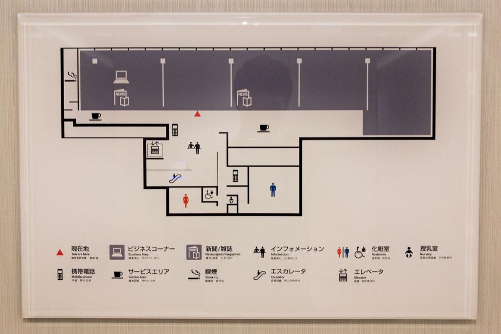 ANA Haneda Airport Domestic Lounge North Map