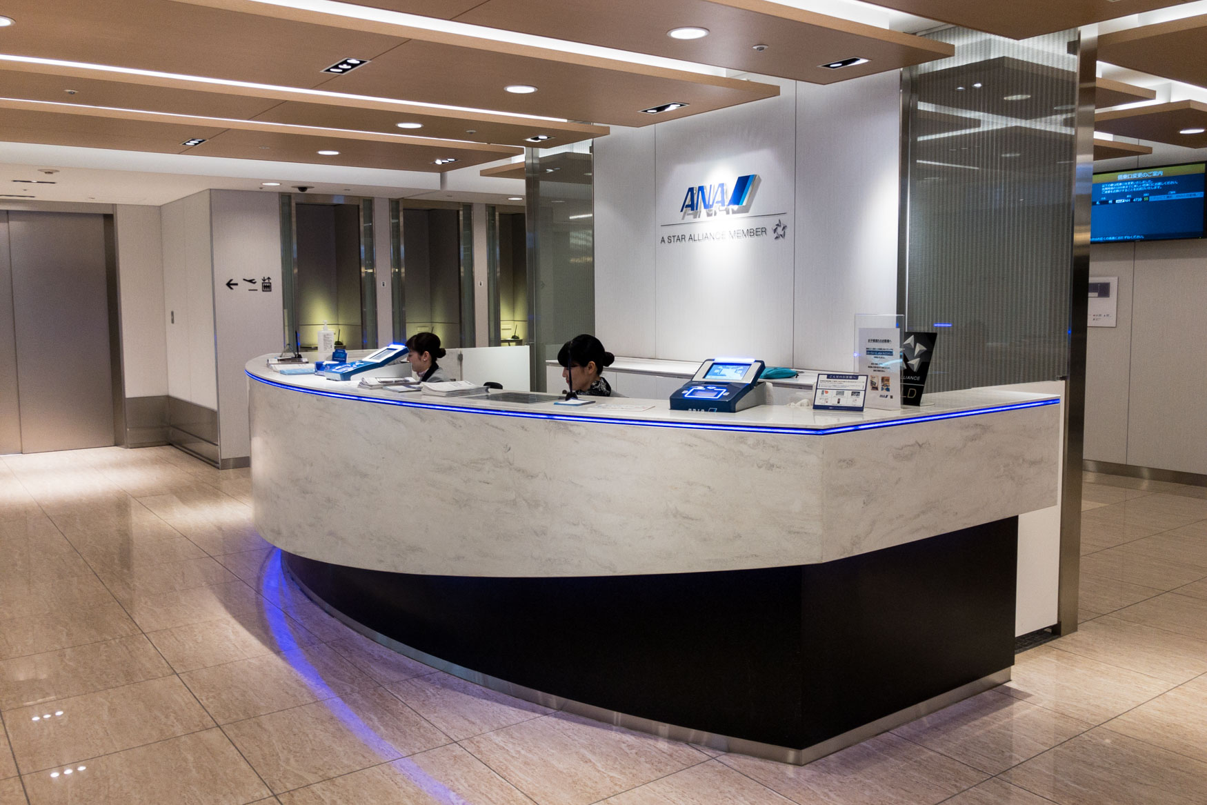 ANA Lounge Domestic Haneda North Reception