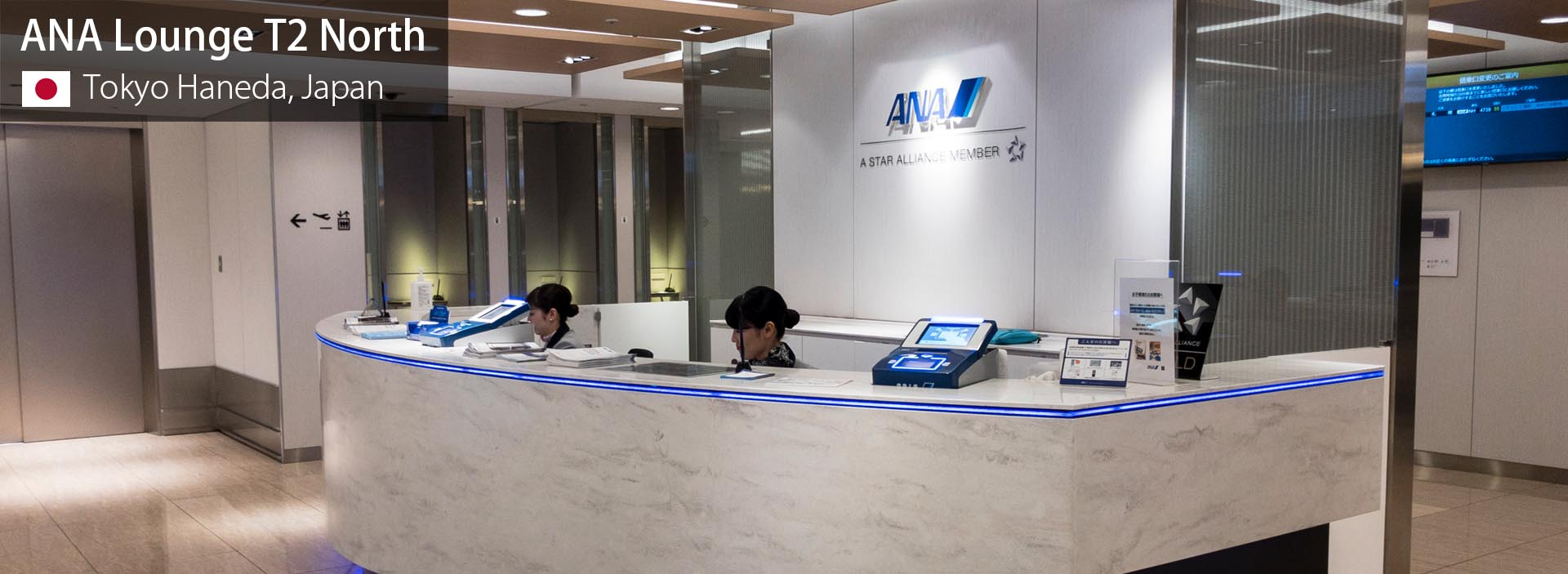 Lounge Review: ANA Lounge (Domestic Terminal North) at Tokyo Haneda