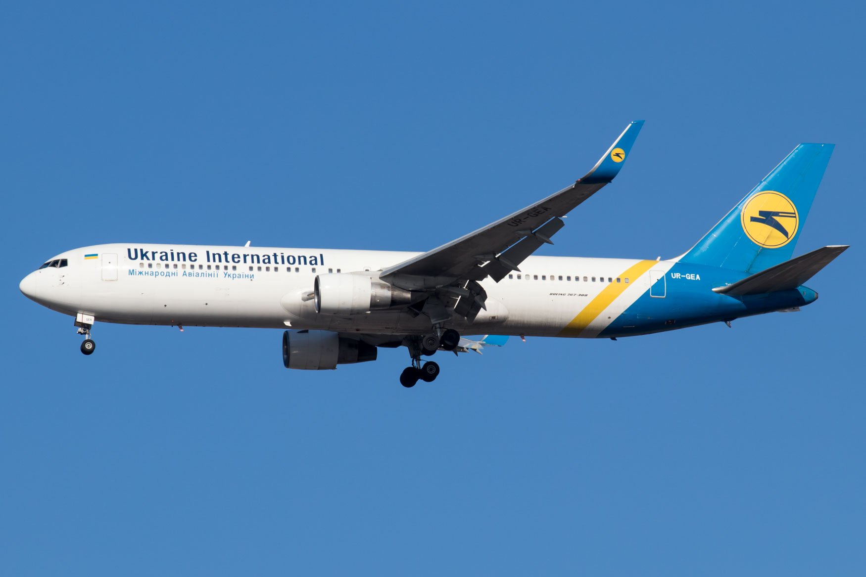 Ukraine International 767-300ER Landing at JFK