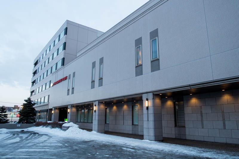 ANA Crowne Plaza Chitose Airport Hotel