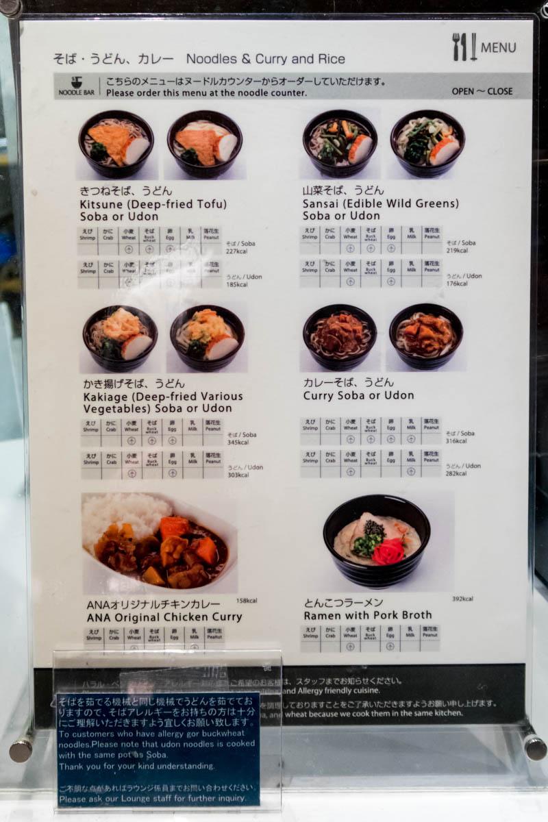 ANA Lounge Noodle Bar Menu