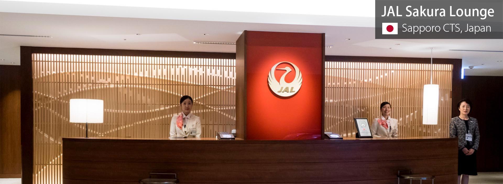 Review: JAL Sakura Lounge at Sapporo New Chitose