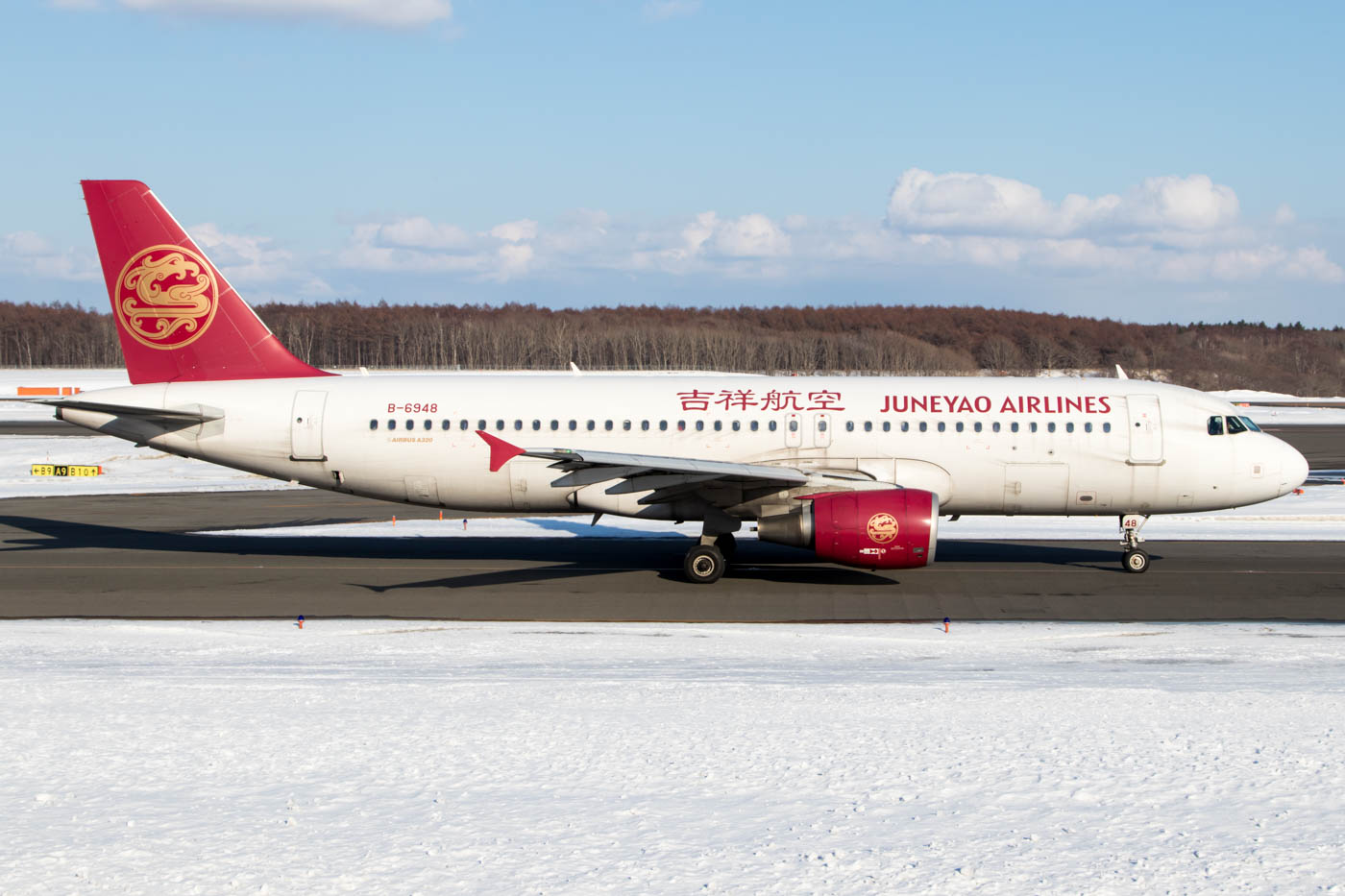 Juneyao Airlines A320