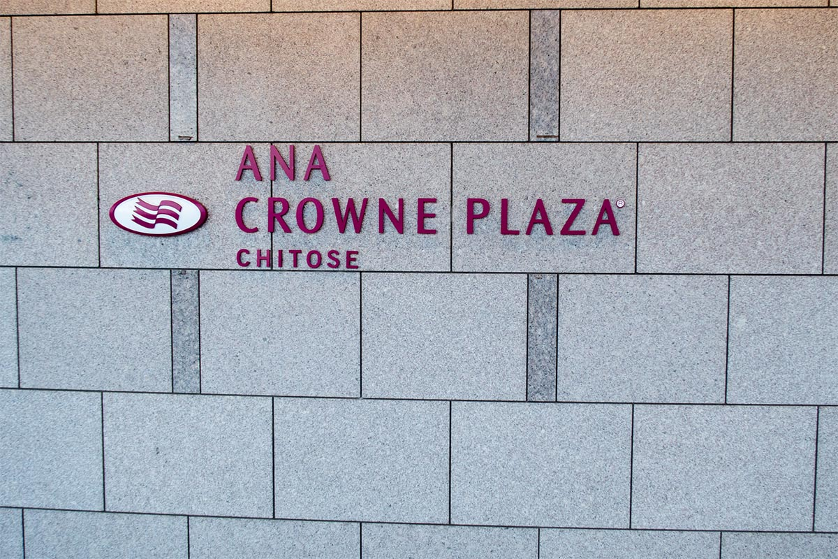 ANA Crowne Plaza Chitose