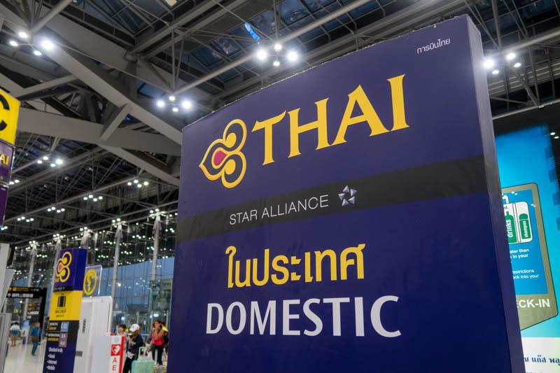 Bangkok Suvarnabhumi Domestic Check-in