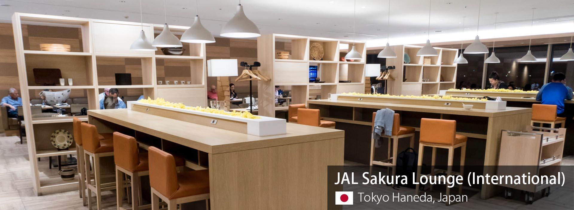 Review: JAL Sakura Lounge (International Terminal) at Tokyo Haneda